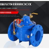 100X遥控浮球阀-水利控制阀厂家直销