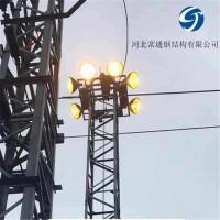 投光灯塔 钢结构镀锌角钢灯塔制造加工厂家直供