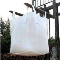 临沂恒立塑编吨包吨袋集装袋太空包吊装袋塑料编织袋