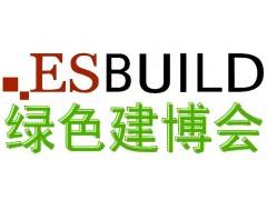 2021上海建材装饰展览会