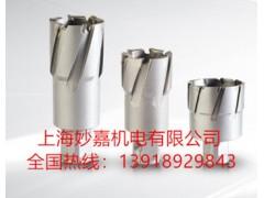 供应质优价廉空心钻头,开孔器,取芯钻
