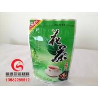 上海食品真空包装袋
