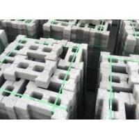 水工砖施工的准备步骤