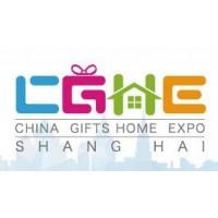 2021年上海国际促销礼品展会