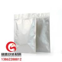 南京铝箔印刷袋
