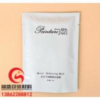 南京食品真空PE袋