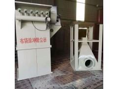 大量供应 锅炉除尘器 单机除尘器 小型布袋除尘器