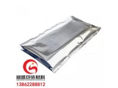 贵阳铝箔吨包袋