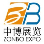 河北中博展览展示服务有限公司