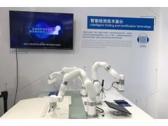 生物识别活体自动化安全测试系统 检测AI人脸识别采集设备