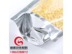 太原印刷食品袋