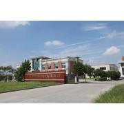 武汉卡诺斯生物科技有限公司