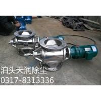 不锈钢卸料器规格型号北京星型卸料器新款