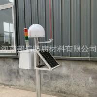 河南邦信防雷施工资质 雷电在线监测系统 野外训练场雷电预警