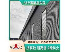 钢塑复合瓦 内蒙古包头psp耐腐板 化工厂防腐瓦耐腐蚀