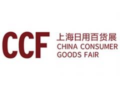 2022上海厨房用品展