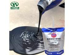 安徽淮南自流平硅酮液体灌封胶高弹防水耐低温不开