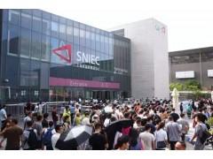 2022第21届上海国际礼品及家居用品展览会