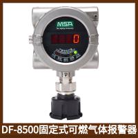 美国梅思安DF-8500固定式甲烷气体报警器可燃探测器