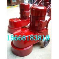 250型水磨石机 400型水磨石机