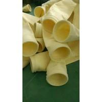 布袋厂家 美塔斯除尘器布袋 除尘布袋定制厂家