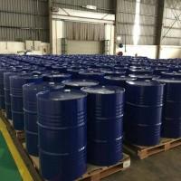 亚硝酸异戊酯 CAS110-46-3 用于香料 当天发货