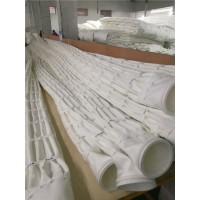 褶皱除尘滤袋 常温除尘布袋 实体厂子供应