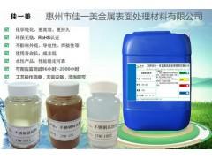 高盐雾不锈钢抗氧化剂厂家介绍