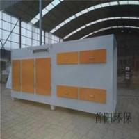 四川集合式高压静电除尘器除尘系统工艺流程描述